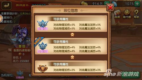 【最强王者】