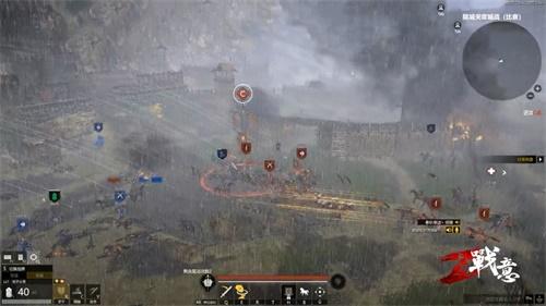 交叉炮火令进攻方寸步难行