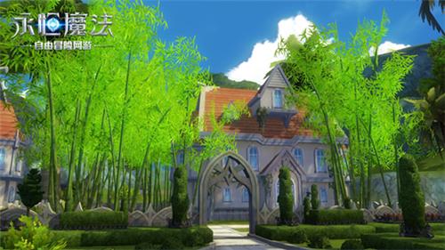 世外桃园般的竹林庭院