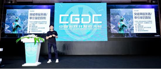 英礴中国联合创始人赵一帆发表主题演讲