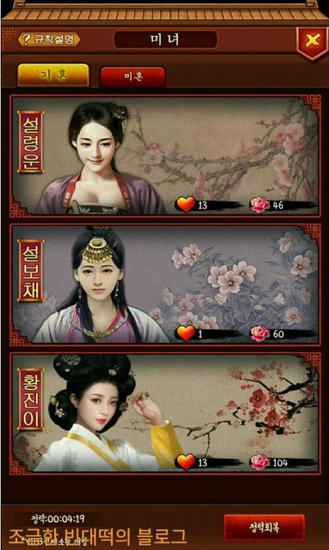 国产升官手游韩国走红 视频广告成为买量主流