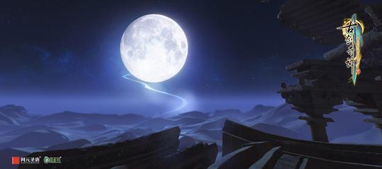遥夜湾场景截图之七