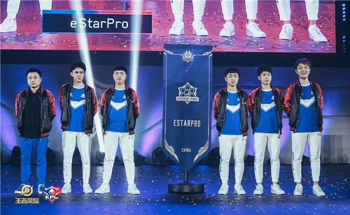 斗鱼签约战队eStarPro出征王者荣耀世界冠军杯