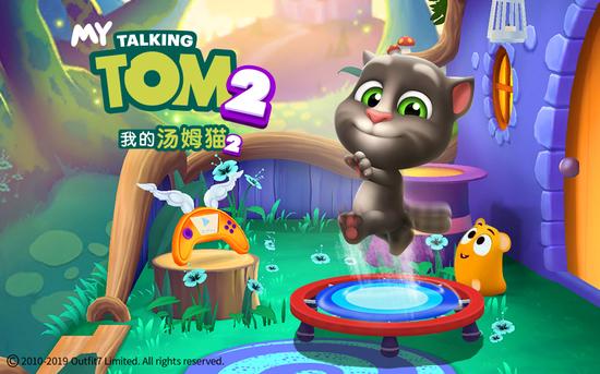 《我的汤姆猫2》华丽升级 玩法抢先看