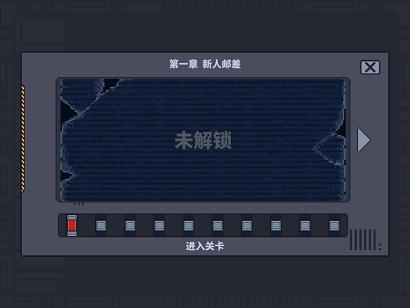 《无尽寒冬》游戏截图 (2)