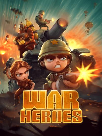 《战争英雄:多人军事战斗》游戏截图 (1)