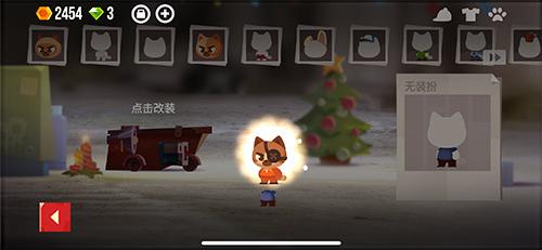 一只贱萌的卡通喵星人,让玩家在打造战车的同时,还也可以装扮一下自己的喵司机