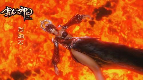 烈焰石跳火山口