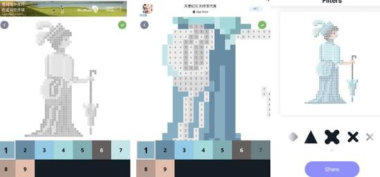 《Pixel Art》游戏截图