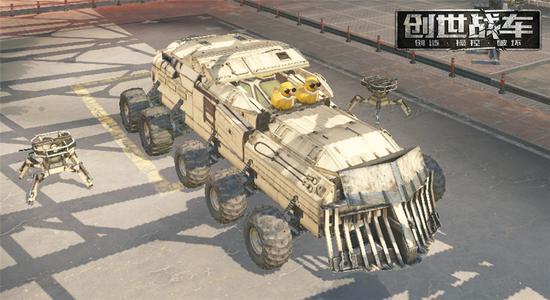 炮塔部署器战车