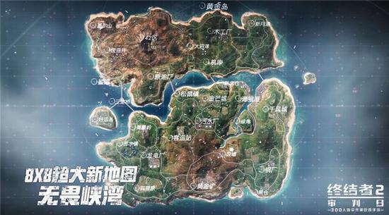 全新超大地图
