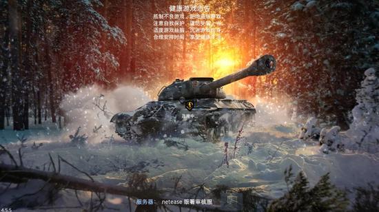 《坦克世界闪击战》游戏截图 (2)