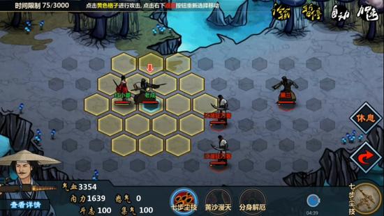 《江湖X》游戏截图 (2)