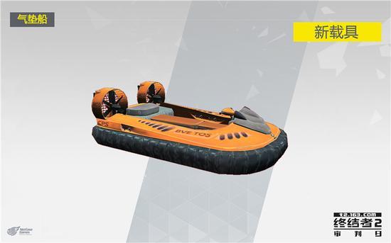 两栖作战气垫船