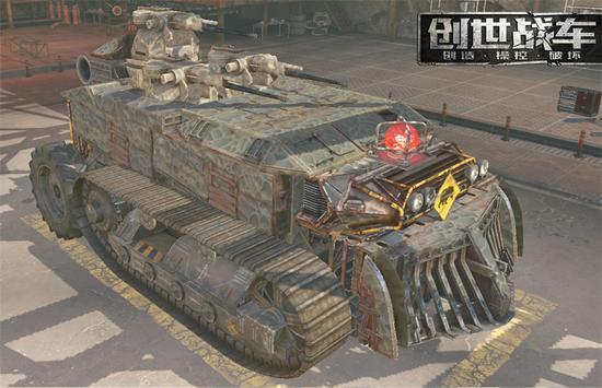 25MM自动火炮战车