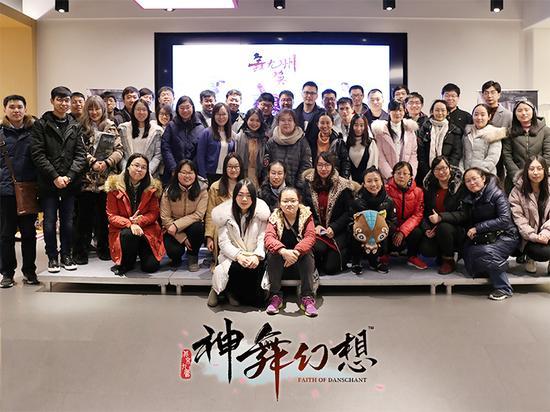 《神舞幻想》「为爱品鉴」北京试玩活动于12月16日成功举办