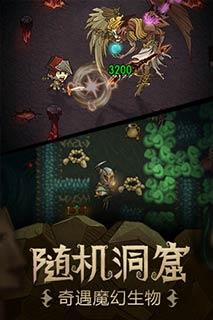 贪婪洞窟游戏截图