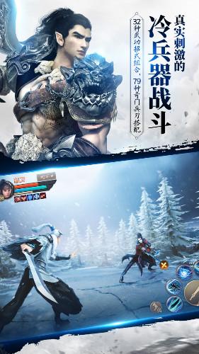 刀剑斗神传游戏截图