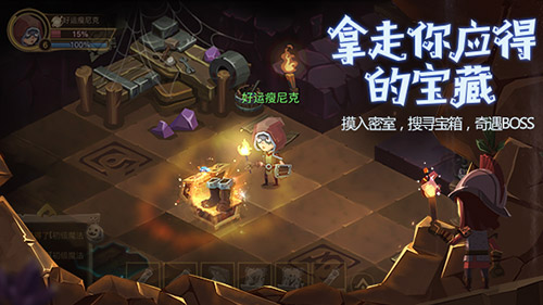 贪婪洞窟2游戏截图