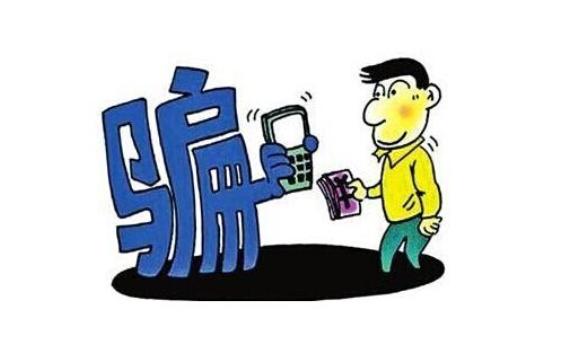 代理产品被骗20万 安徽12315协助挽回损失