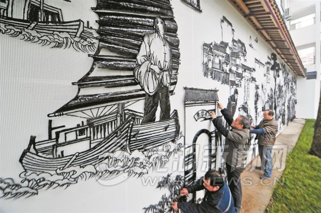 芜湖铁画博物馆春节前后开馆