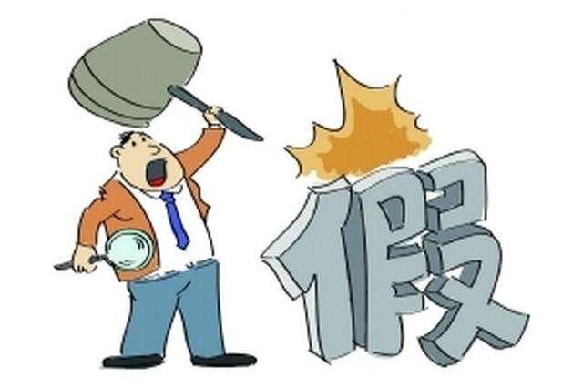 """淮南部署打假专项行动 净化""""两节""""期间市场环境"""