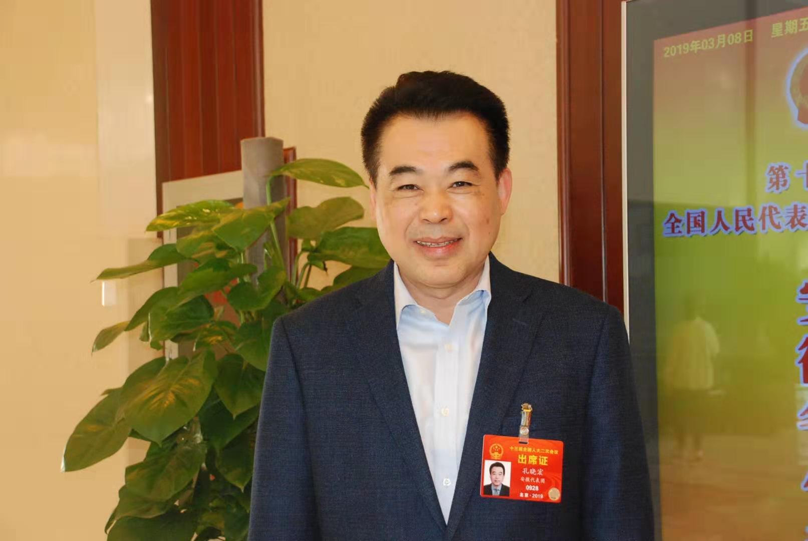 全国人大代表、安徽省黄山市市长孔晓宏