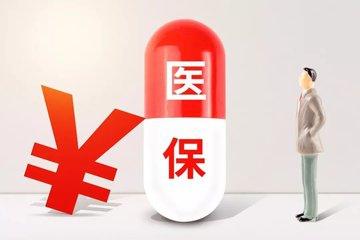 江苏省医疗保障局发布欺诈骗取医保基金典型案例