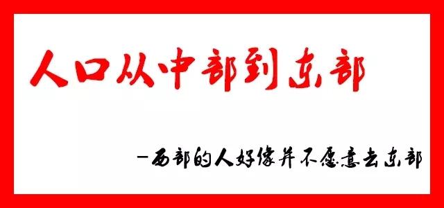 中国人口老龄化_中国人口净流出