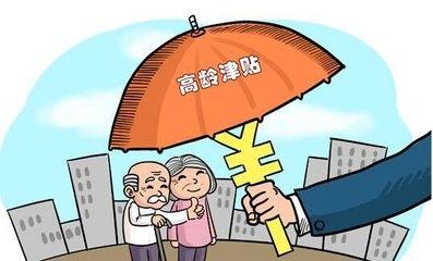 杭州改革低保标准调整 将与居民人均消费支出挂钩