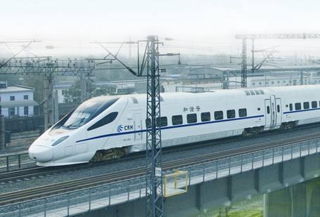 12月12日起火车票预售期逐步恢复 元旦车票开始出售