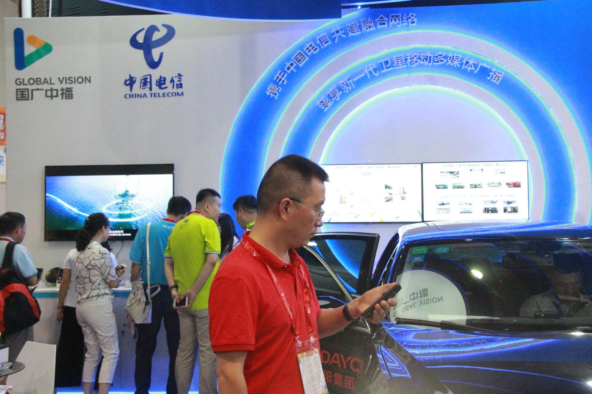 中国电信9月1日起取消国内手机长途和漫游通话费