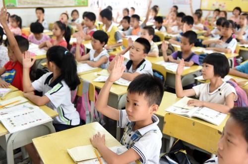 重庆各区县陆续公布2018年义务教育阶段招生方案
