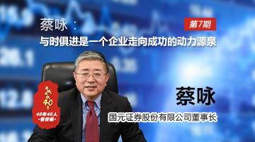 改革开放40周年看安徽(第七期)