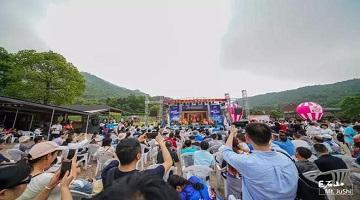 第六届巨石山草地音乐帐篷节盛大开幕