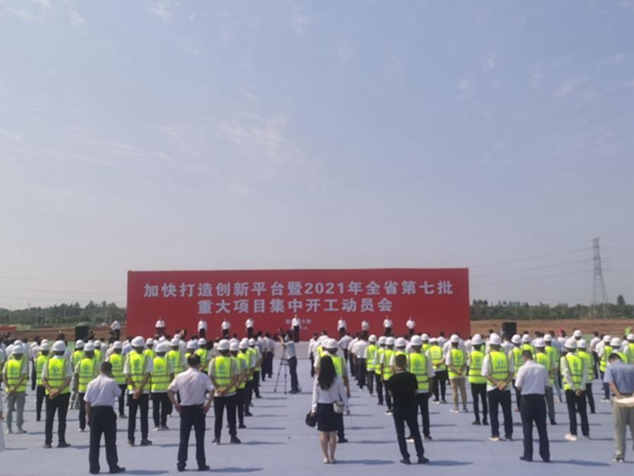 安徽227个重大项目今日集中开工