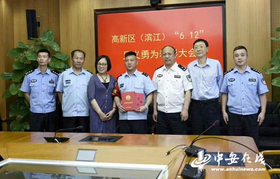 图为杭州市见义勇为基金会举行颁奖仪式现场