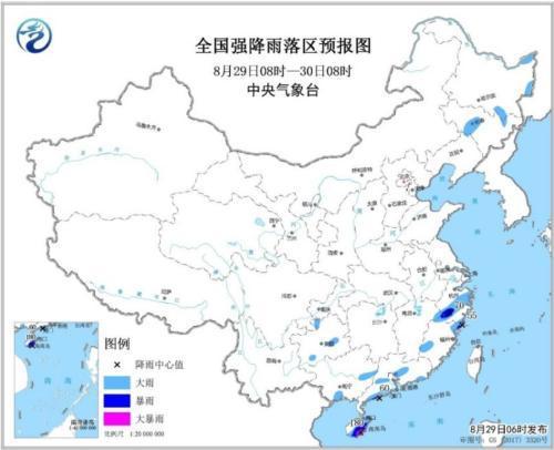 全国强降雨落区预报图(8月29日8时-30日8时)