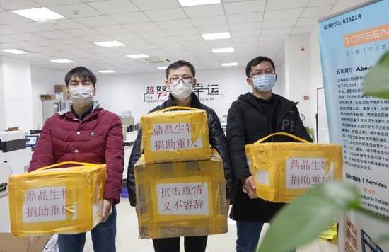 鼎晶生物捐赠重庆5000份试剂盒