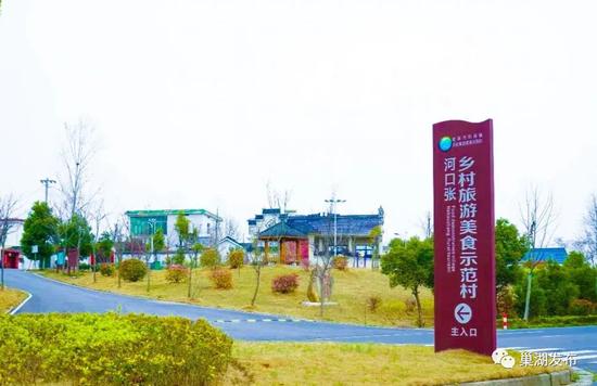 河口张美食村(烔炀)