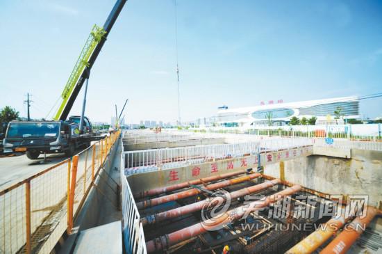 芜湖轨道交通唯一地下工程主体预计10月完工