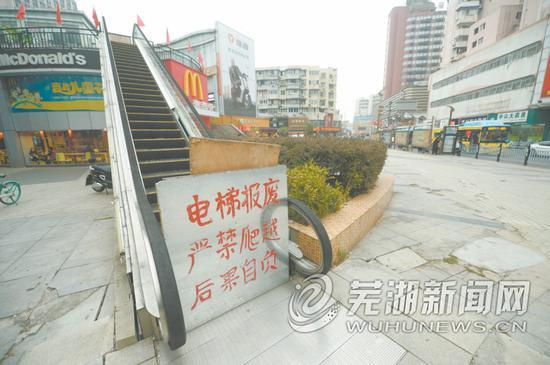 http://www.ahxinwen.com.cn/kejizhishi/79809.html
