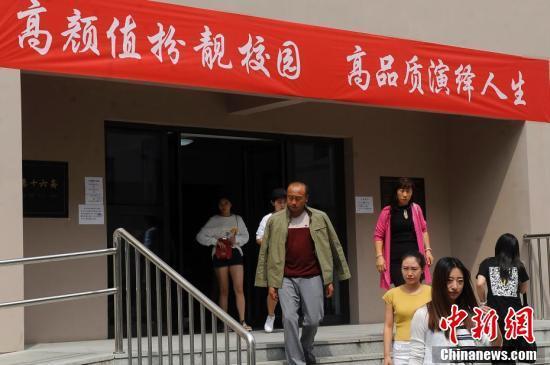 资料图中新社记者 韦亮 摄