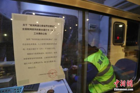 2020年1月1日零点,位于上海与江苏交界的高速安亭收费站正式撤销。张亨伟 摄