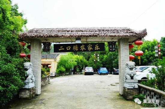 二口塘老鹅汤(三瓜公社)