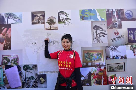 第十六届中国黄山登山大会圆满举办