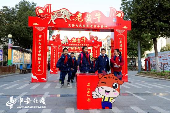 """图为合肥市翡翠学校的学生在开学第一天,抽取""""三牛红包"""""""