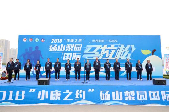 图为2018砀山梨园国际马拉松