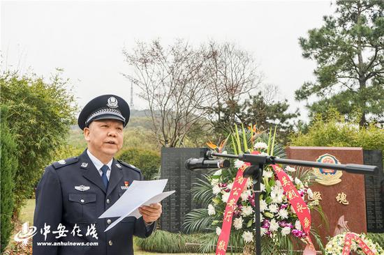 安徽省副省长、公安厅厅长李建中讲话
