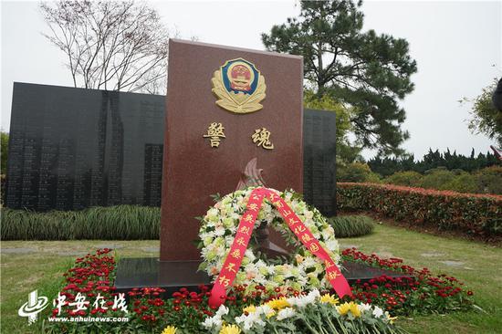 坐落在大蜀山文化陵园里的警魂墙